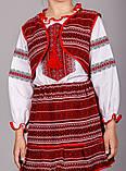 Вышитый костюм тройка для девочки Веснянка, фото 2