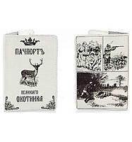 Кожаная обложка на паспорт Великого Охотника