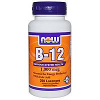 Метилкобаламин (витамин Метил В-12), с фолиевой кислотой, 1000 мкг, 250 леденцов