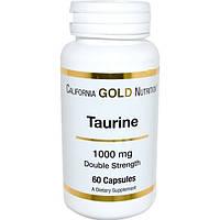Таурин, аминокислота, California Gold Nutrition, 1000 мг, 60 капсул