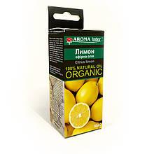 Лимонне масло ефірне
