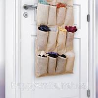Органайзер для ванной комнаты