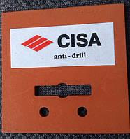 Защитная пластина для сувальдного замка Cisa anti drill