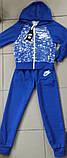 Детский спортивный костюм на манжетах, фото 2