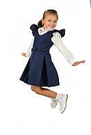 Детский школьный сарафан тёмно-синего цвета