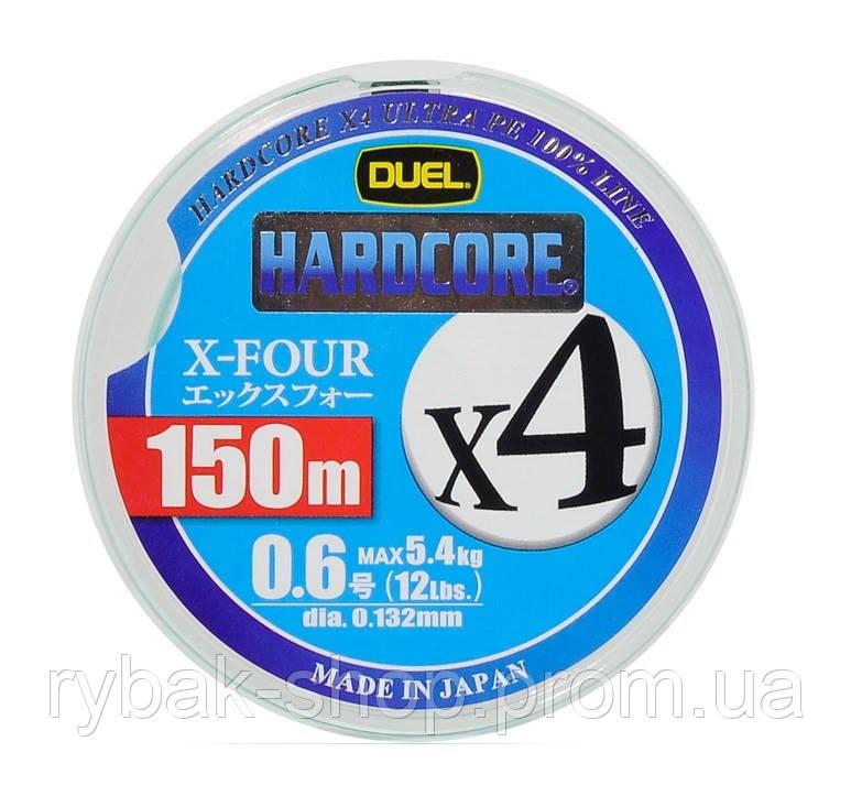 Шнур плетёный Duel Hardcore x4, #0.6, 150m