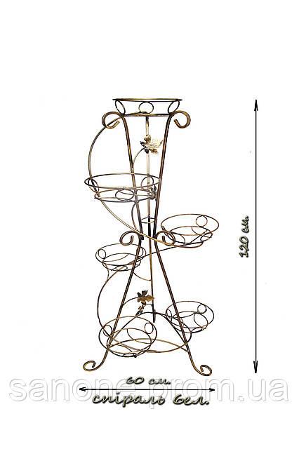 Металлическая  подставка для цветов спираль 6