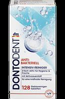 DONTODENT Gebissreiniger-Tabs Intensiv-Reiniger - Таблетки для очистки зубных протезов, 128 шт.