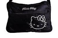 Сумка через плечо Hello Kitty 303178