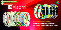 Сменный ремешок для фитнес трекера Xiaomi Mi Band расцветки Daisy (A5), Dalmatian (A2), Khaki (A4)