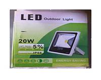Светодиодный прожектор LED Outdoor Light 20W 6620     .dr