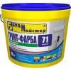 Грунт-краска  силиконовый, Криття-71, 10л, для укрепления основы, улучшении адгезии, консервации утепления на зиму