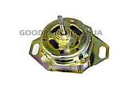 Мотор (двигатель) стирки для стиральной машины полуавтомат XD-150