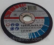 Круг по металлу шлифовальный зачистной 125х6.0х22.23 ЗАК