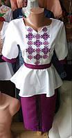 Женский оригинальный вышитый костюм