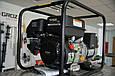 Бензиновый генератор AGT 3501 HSB SE, фото 3