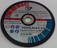 Диски зачистные по металлу 180х6.0х22.23 ЗАК