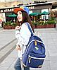 Стильный молодежный рюкзак темно-синий в мелкий горошек, фото 5