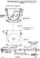Загрузчик сыпучих материалов(открытый)