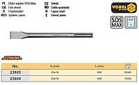 Долото плоске перфоратора SDS Max Ø= 18 мм b= 25 мм l= 280 мм VOREL-23603