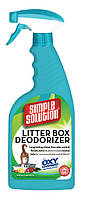 Simple Solution Cat Litter Box Deodorizer, 480 мл