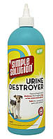 Simple Solution Dog Urine Destroyer, 945 мл