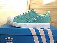 Женские кроссовки Adidas Superstar бирюза