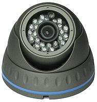 Видеокамера  Atis AVD-H700IR-20W/3,6