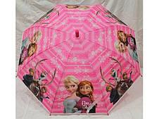 Дитячий парасольку тростину для дівчинки Холодне серце
