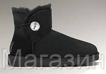 Женские угги UGG Australia Mini Bailey Button, мини угги австралия с кристаллом оригинал черные, фото 3