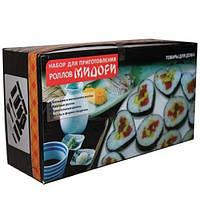 Абор для приготовления суши 5 в 1 Мидори