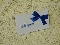 Рассадочные карточки белые с синим бантиком
