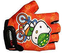 Перчатки детские для велосипеда Power Play красный