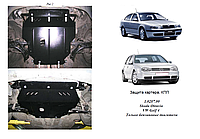 Защита двигателя Seat Toledo 1999-2004V-всі