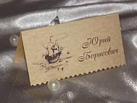 Рассадочные карточки с корабликом