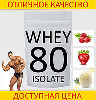 ПРОТЕИН WHEY 80 ISOLATE