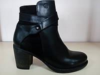 Ботинки женские кожаные демисезонные Португалия