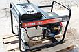 Бензиновый генератор AGT 12501 HSBE R16 (PFAGT12501H16/E ), фото 2