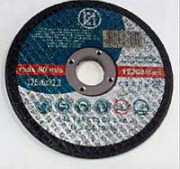 Зачистной круг обдирочный на болгарку 125х6.0х22.23 ИАЗ