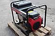 Бензиновый генератор AGT 12501 HSBE R16 (PFAGT12501H16/E ), фото 4