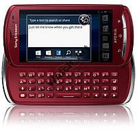 Sony Ericsson Xperia Pro Mk16 3 цв. ОРИГИНАЛ!