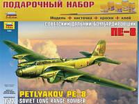 Подарочный набор сборная модель Zvezda (1:72) Советский дальний бомбардировщик ПЕ-8