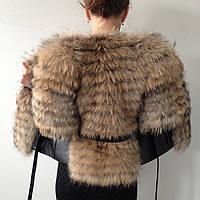 Болеро куртка из меха енота и натуральной кожи р. 42-52