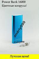 Внешний акумулятор зарядка Power bank 16000 NN