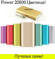 Внешний акумулятор Power bank 20800 NN батарея