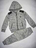 Теплый спортивный костюм для мальчика р.98-152(арт.8251)