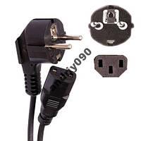 Сетевой шнур питания кабель для блока питания 1,5м