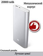 Внешний акумулятор Power bank XIAOMI 20800 батарея