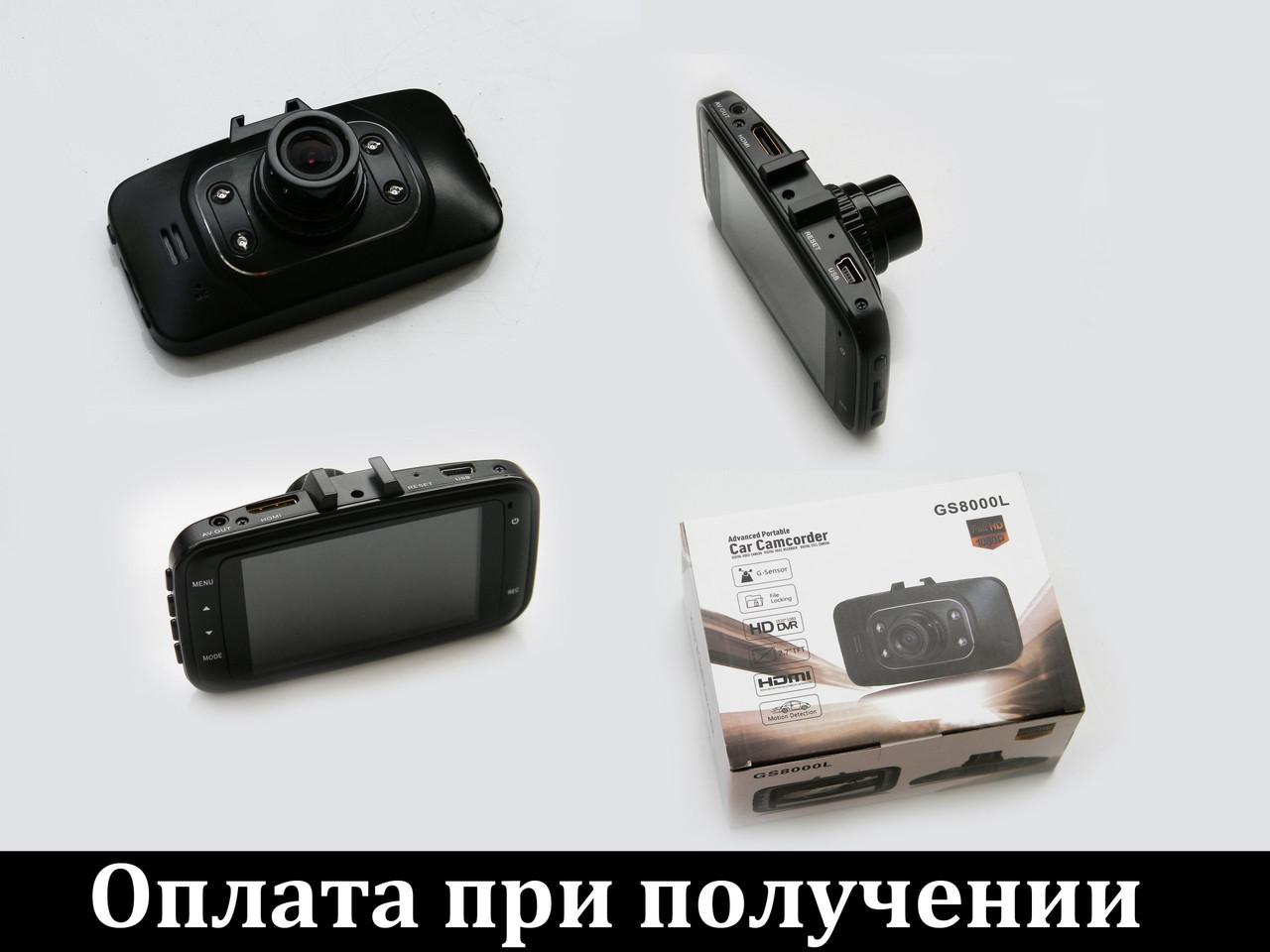 инструкцию к видеорегистратору car camcorder gs8000l