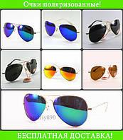 Cолнцезащитные очки Ray Ban Aviator поляризованные